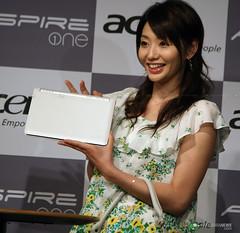 Aspire_One_004.jpg