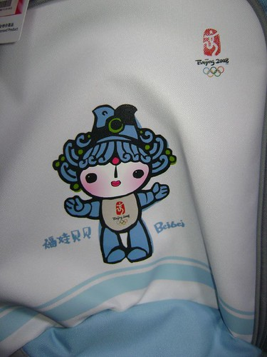 Beijing Olympic Bag #2