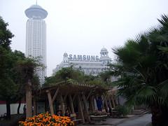 Shanghai-10-31 058