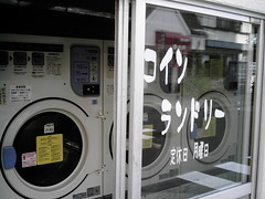 【写真】Coin-operated laundry (izone 550)