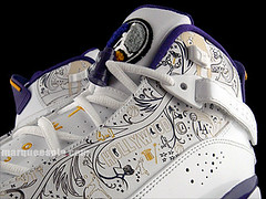 Jordan Six Rings  Championship laker  Pack