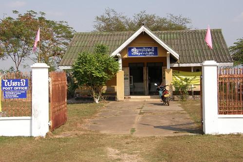 43.當地的郵局