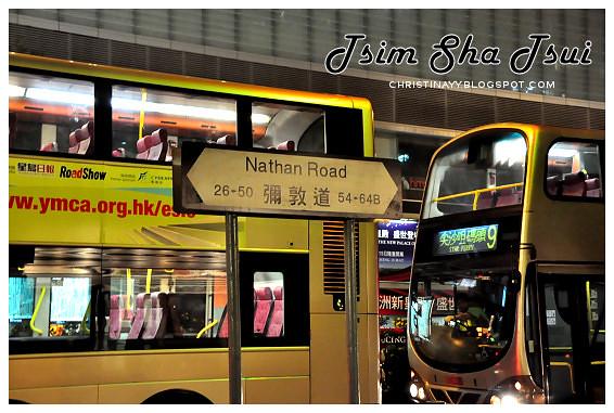 Hong Kong Day 2: Nathan Road Tsim Sha Tsui