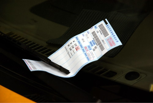 Parking ticket in Taipei