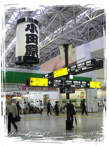 Japan_day1_004
