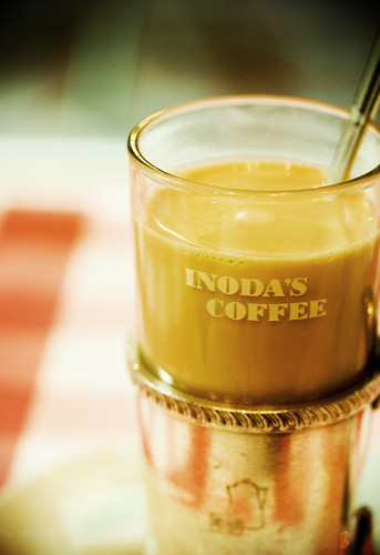 0416 : at one time INODA'S COFFEE