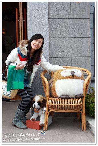 Hokkaido_0988
