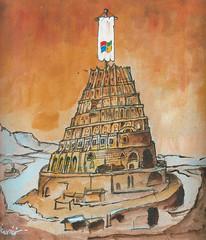 George LICURICI » Babel Tower