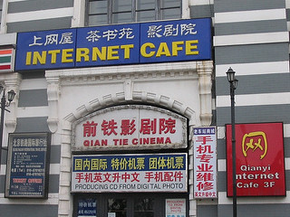 beijing-internet-cropped