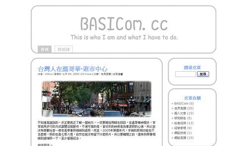BASICom.cc