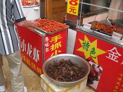 China-0910