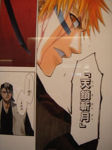 Bleach manga panel