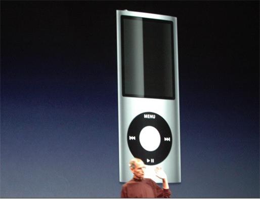 nouvel iPod