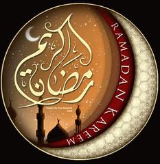رمضان كريم (Abo-Mobarak) Tags: design تصميم مسجد شهر هلال صلاة رمضان صيام صوم اسلامي مسلم بطاقة فوتوشوب جرافيكس دائرة عبادة رمضاني أبومبارك