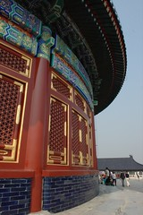 temple of heaven (kashmut) Tags: temple heaven beijing