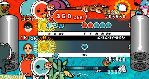 taiko-drum-master (8).jpg