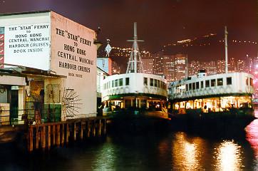 Star Ferry Tsim Sha Tsui