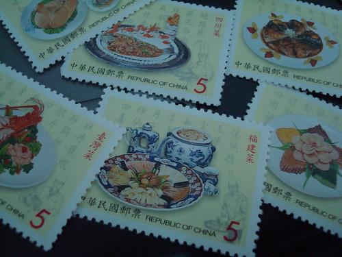 看得你肚子餓的郵票