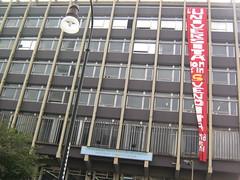 Super Striscione (clarettina) Tags: torino università protesta gelmini ondaanomala