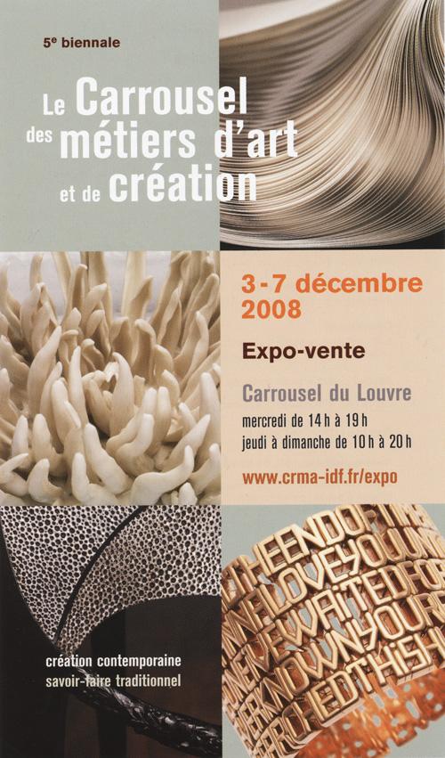 Flyer Carrousel des Métiers d'Art du Louvre 2008