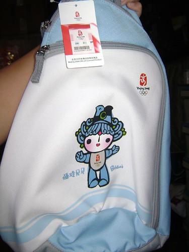 Beijing Olympic Bag #1