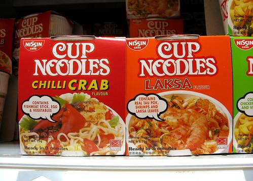 「singapore cup noodles」の画像検索結果