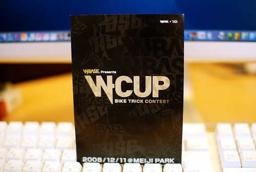 W CUP