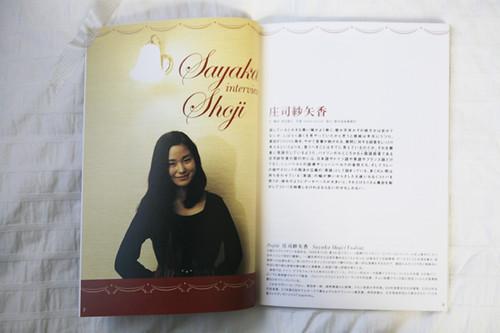 oji_shoji2.jpg by you.