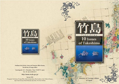 2008 10 issues of Takeshima by MOFA_1