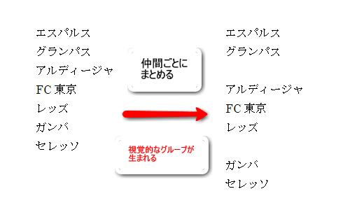 design-tips1