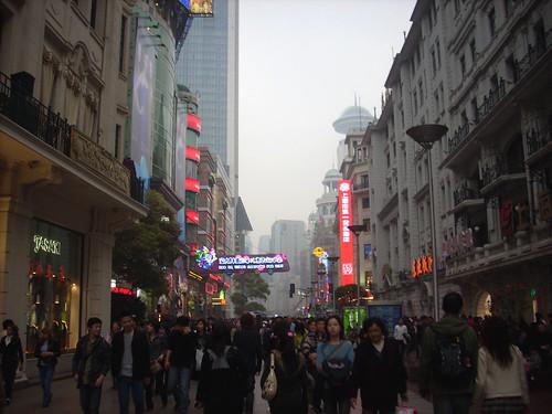 CHINA 5663