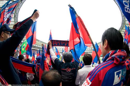 (04.19.08) FC Tokyo vs. Kawasaki Frontale