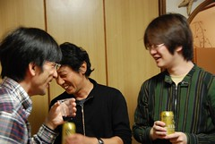 etoh, kjc and yuo