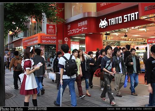 2008_tokyo_0304