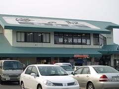 shirakami (148)