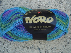 Noro Kureyon Sock  Color S40 lot A