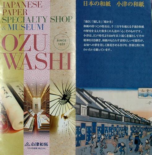 Ozu brochure cover