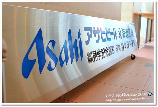 Hokkaido_0654