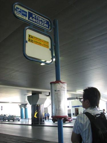 雅典機場門口的X95公車可以到市區