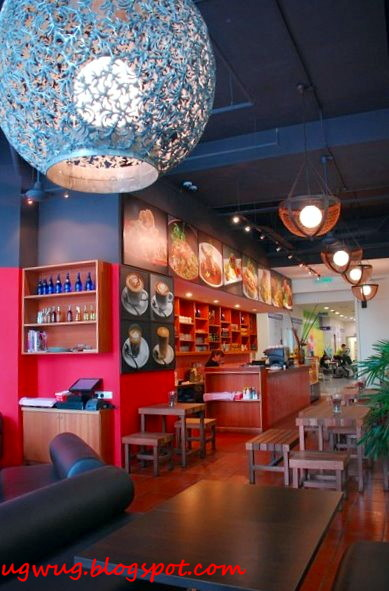 Chili Espresso Interior