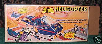 8_batcopter_empiretoys