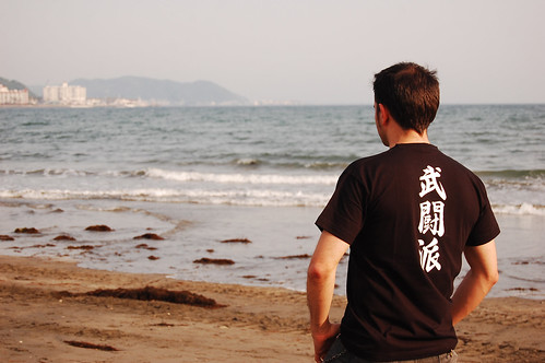 Yo y mi cogote en Kamakura
