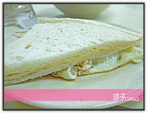 富苑茶餐廳07