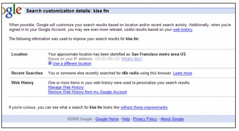 customized_search2