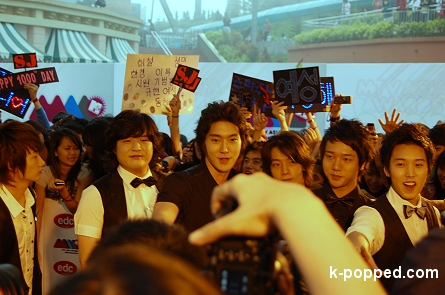 super junior goes into arena of stars