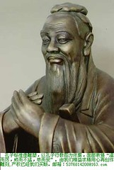 供应石雕孔子、毛泽东鲁迅白求恩雷锋、校园雕塑等众多雕塑大师人物作品石雕