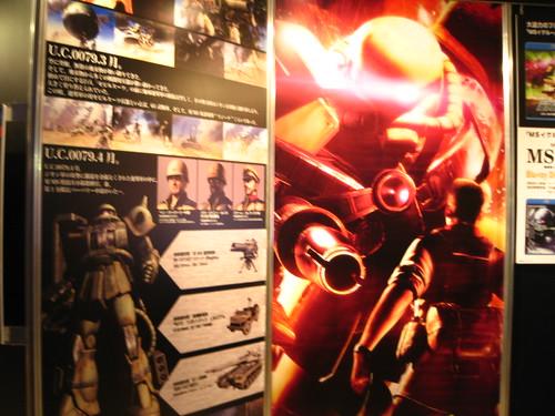 GUNDAM EXPO TOKYO 2008 『MS IGLOO』ゾーン
