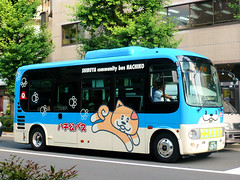 street dog bus cute car japan tokyo shibuya kawaii vehicle hino poncho japon hachiko