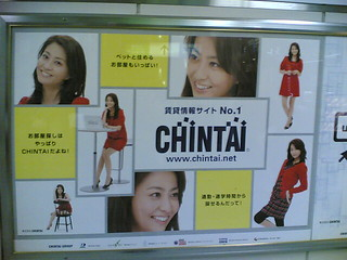 小林麻央 画像4