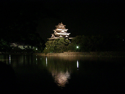 Hiroshima castle during night